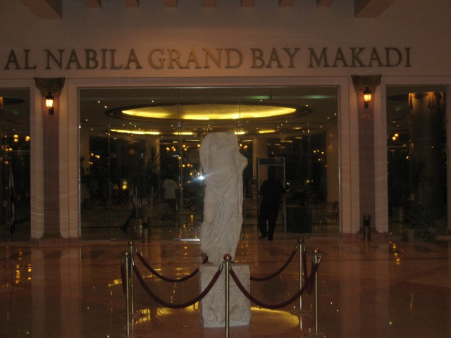 Отель Al Nabila Grand Bay Makadi 5*